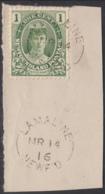 Newfoundland 1911 Used Sc #104 Lamaline, Newf'd MR 14 16 - Newfoundland