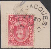 Newfoundland 1911 Used Sc #105 St Jacques Newf'd JA 20 ? - Newfoundland