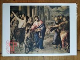 Itália Reproducción Guerison De L'aveugle Reproduction Healing Man Born Blind  A Cura Do Cago El Greco Parma Art Arte - Prints