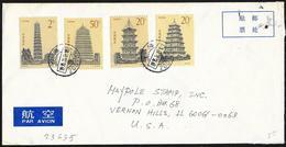Cina/China/Chine: Pagode Buddiste, Buddhist Pagodas, Pagodes Bouddhistes - Buddhism