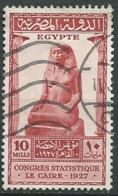 Egypte - Yvert N°    132    Oblitéré   -  Ava 28906 - Used Stamps