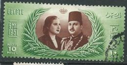 Egypte - Yvert N°    280    Oblitéré   -  Ava 28908 - Egypt
