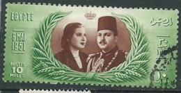 Egypte - Yvert N°    280    Oblitéré   -  Ava 28908 - Used Stamps