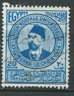 Egypte - Yvert N°    163    Oblitéré   -  Ava 28910 - Used Stamps