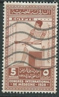 Egypte - Yvert N°  134 Oblitéré  -  Ava 28912 - Used Stamps