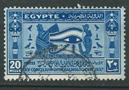 Egypte - Yvert N°  201 Oblitéré  -  Ava 28915 - Used Stamps