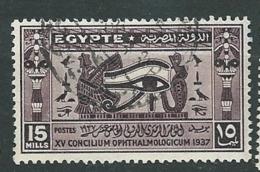 Egypte -   Yvert N°  200    Oblitéré  -  Ava 28919 - Used Stamps