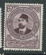 Egypte -   Yvert N°  162    Oblitéré  -  Ava 28920 - Used Stamps
