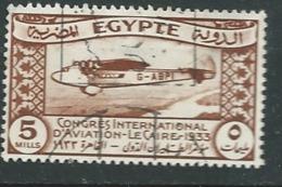 Egypte -  Yvert N°  150    Oblitéré  -  Ava 28921 - Used Stamps