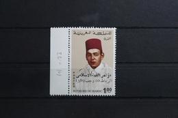 Marokko 655 ** Postfrisch #TL822 - Marokko (1956-...)