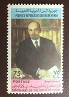 South Yemen 1970 Lenin MNH - Yémen