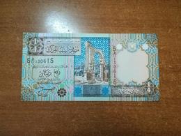 Libya 1/4 Dinar 2002 UNC - Libya