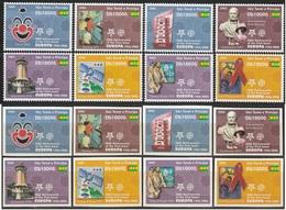 Europa Cept - 2005 - Sao Tome E Principe - 2.Complete Set - (imperf.+Perf.) ** MNH - 2005