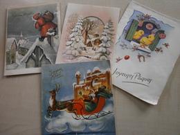Lot De 4 Cartes Anciennes POP-UP - Postcards