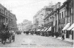 RUSSIE - MOSCOU - PONT DES MARECHAUX - - Russie