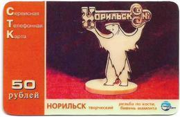 Russia - Sibirtelecom (Siberia, Norilsk) - Objects, Bear, Remote Mem. 50U, Used - Russia