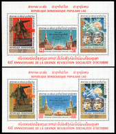 104 - Laos 1977 - BF 57/58 ; Block 79/80 ** MNH 60th Anniversary Of The October Revolution - Laos