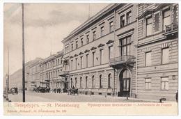 CPA Russie, St. Pétérsbourg, Ambassade De France, С.-Петербургъ (Postcard  Postka - Russia