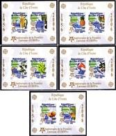 Europa Cept - 2005 - Ivory Coast & Cote D`ivore - 5.Mini S/Sheet Imperf. ** MNH - 2005