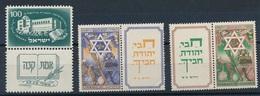 DP-13: ISRAEL: Lot Avec N°31*-32/33* AVEC TABS  (33 Pts Défauts) - Israel