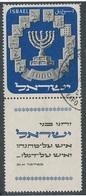 DP-18: ISRAEL: Lot Avec N°53 Obl AVEC TABS - Israel