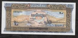 Cambodia :: 50 Riels ND - Cambodia