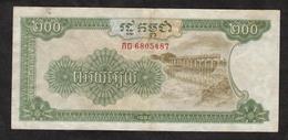 Cambodia :: 200 Riels 1992 - Kambodscha
