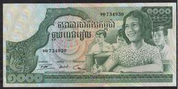 Cambodia :: 1000 Riels ND - Cambodia