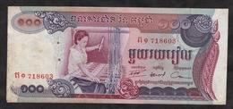 Cambodia :: 100 Riels ND - Kambodscha