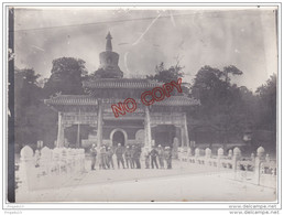 Au Plus Rapide Asie Chine Pékin La Bouteille De Peppermint Temple Pée Ta ? - Guerre, Militaire
