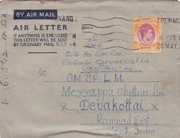 MALAISIE ENVELOPE CIRCULEE DE PENANS A DEVAKOTTAI INDIE ANNEE 1954 PAR AVION -LILHU - Penang
