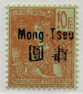 !!! MONG-TZEU, N°34 SURCH CHINOISE A L'ENVERS NEUF *. 1 DENT JUSTE, MAIS TIMBRE RARE (150 EX) SIGNE CALVES ET BEHR - Unused Stamps