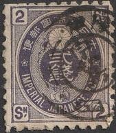 Japon 1879 N° 62 Kobans  (G5) - Used Stamps