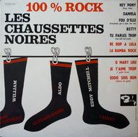Les CHAUSSETTES NOIRES - 25 Cm - 33T - Disque Vinyle - Hey Pony - 91071.b - Vinyles