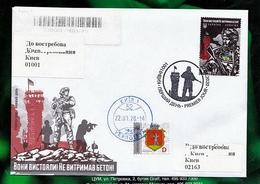 UKRAINE 2020 FDC Cover Donetsk Cyborgs Airport Canseled Kyiv Registered Letter - Ukraine