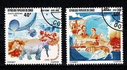 Congo 1975 Yv PA 204/05 -  Obl./used - Oblitérés