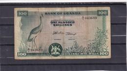 Uganda  100 Shillings  P 4  Vg And Rare - Oeganda