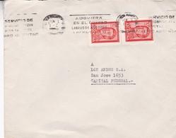 ADQUIERA EN EL CORREO LIBROS DE AUTORES ARGENTINOS. ARGENTINE ANNEE CIRCA 1970's BANDELETA. BOOK LIVRE -LILHU - Argentinien
