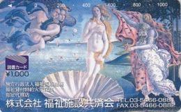 Carte Prépayée JAPON - PEINTURE ITALIE -  BOTTICCELLI - COQUILLAGE - SHELL PAINTING JAPAN Tosho Card / ITALY - 1871 - Peinture