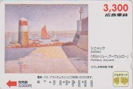 Carte Japon - PEINTURE FRANCE - PAUL SIGNAC - Phare PORTRIEUX Bretagne - Japan Painting Prepaid Card / V1 - Hiro 1872 - Painting