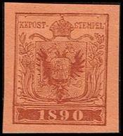 1890. ÖSTERREICH. INTERNATIONALER BRIEFMARKENAUSSTELLUNG IN WIEN. Imperforated.  () - JF360997 - 1850-1918 Imperium