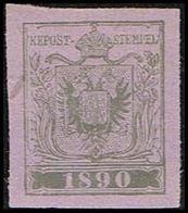 1890. ÖSTERREICH. INTERNATIONALER BRIEFMARKENAUSSTELLUNG IN WIEN. Imperforated.  () - JF360999 - 1850-1918 Imperium
