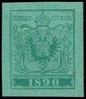 1890. ÖSTERREICH. INTERNATIONALER BRIEFMARKENAUSSTELLUNG IN WIEN. Imperforated.  () - JF361001 - 1850-1918 Imperium