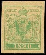 1890. ÖSTERREICH. INTERNATIONALER BRIEFMARKENAUSSTELLUNG IN WIEN. Imperforated.  () - JF361003 - 1850-1918 Imperium