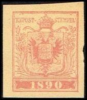 1890. ÖSTERREICH. INTERNATIONALER BRIEFMARKENAUSSTELLUNG IN WIEN. Imperforated.  () - JF361004 - 1850-1918 Imperium