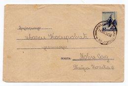1950 FNR YUGOSLAVIA, SERBIA, TPO 43 POZAREVAC-PETROVAC, USED STATIONERY COVER - Cartas