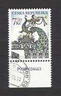 Czech Republic 2005 ⊙ Mi 423 Sc 3260 The Portal With Peacock. Tor Mit Pfau. Tschechische Republik. C1 - Czech Republic