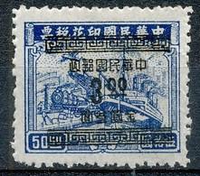 REP. POPULAIRE DE CHINE  - 1949  - Neuf - 1949 - ... République Populaire