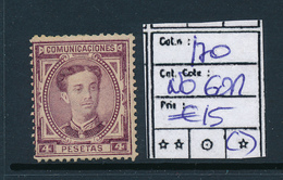 SPAIN YVERT 170 MINT NO GUM - 1875-1882 Regno: Alfonso XII