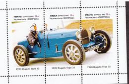 Ukraine Local  - CAR HISTORY - 1926 Bugatti Type 35  - 1  Sheet - Voitures